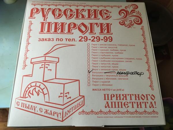 Пирог в коробке